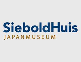 Sieboldhuis Japanmuseum